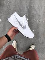 Мужские кроссовки Nike Flyknit Racer White Sail