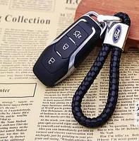 Кожаный брелок для автоключей с логотипом Форд (Ford)