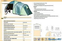 "Палатка Holiday ""SPIRIT"" 4 - местная"