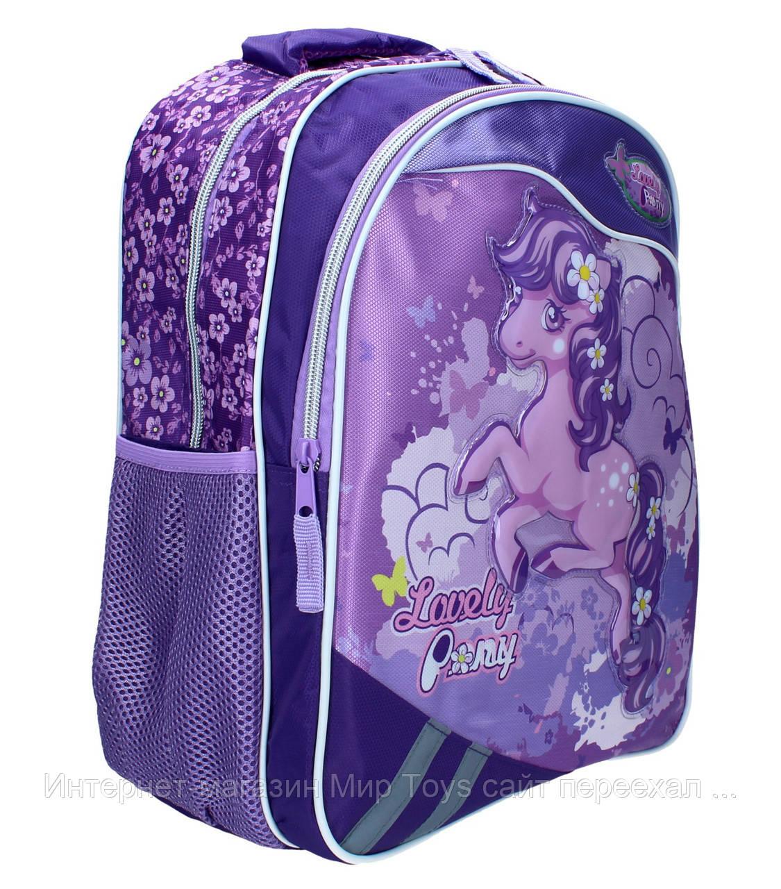 00fe28a882b6 Ранец-рюкзак RAINBOW Мягкий 2 Отделения 7-521 — в Категории