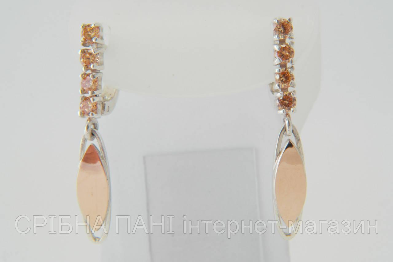 Сережки-висюльки серебряные с пластинами золота  продажа, цена в ... f41c734741d