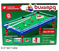 Настольная игра Бильярд 2263 Play Smart