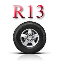 Летние шины б/у r13