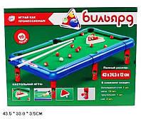Настольная игра Бильярд 2264 Play Smart