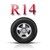 Летние шины б/у r14