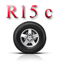 Летние шины б/у R15c