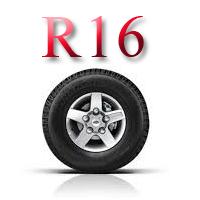 Летние шины б/у R16