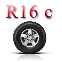 Летние шины б/у R16c