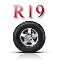 Летние шины б/у R19