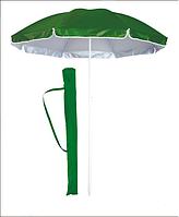 Зонт для пляжа 1,8м
