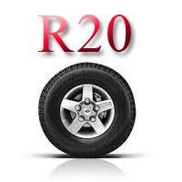 Летние шины б/у R20