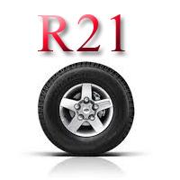 Летние шины б/у R21