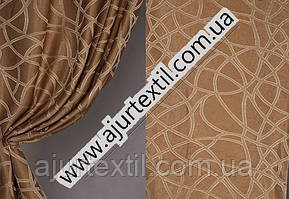 Велюр жаккард очень красивая, нежная, мягкая ткань. Высота 2,8, набирается ширина. Артикул 64353