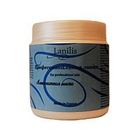 Маски для лица Lanilis Альгинатная маска Lanilis с зеленым горошком и каолином 200 г