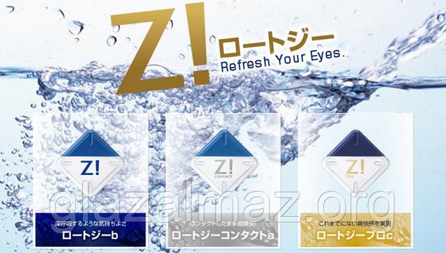 Rohto Zi Rohto Z! Pro Rohto Z Contact