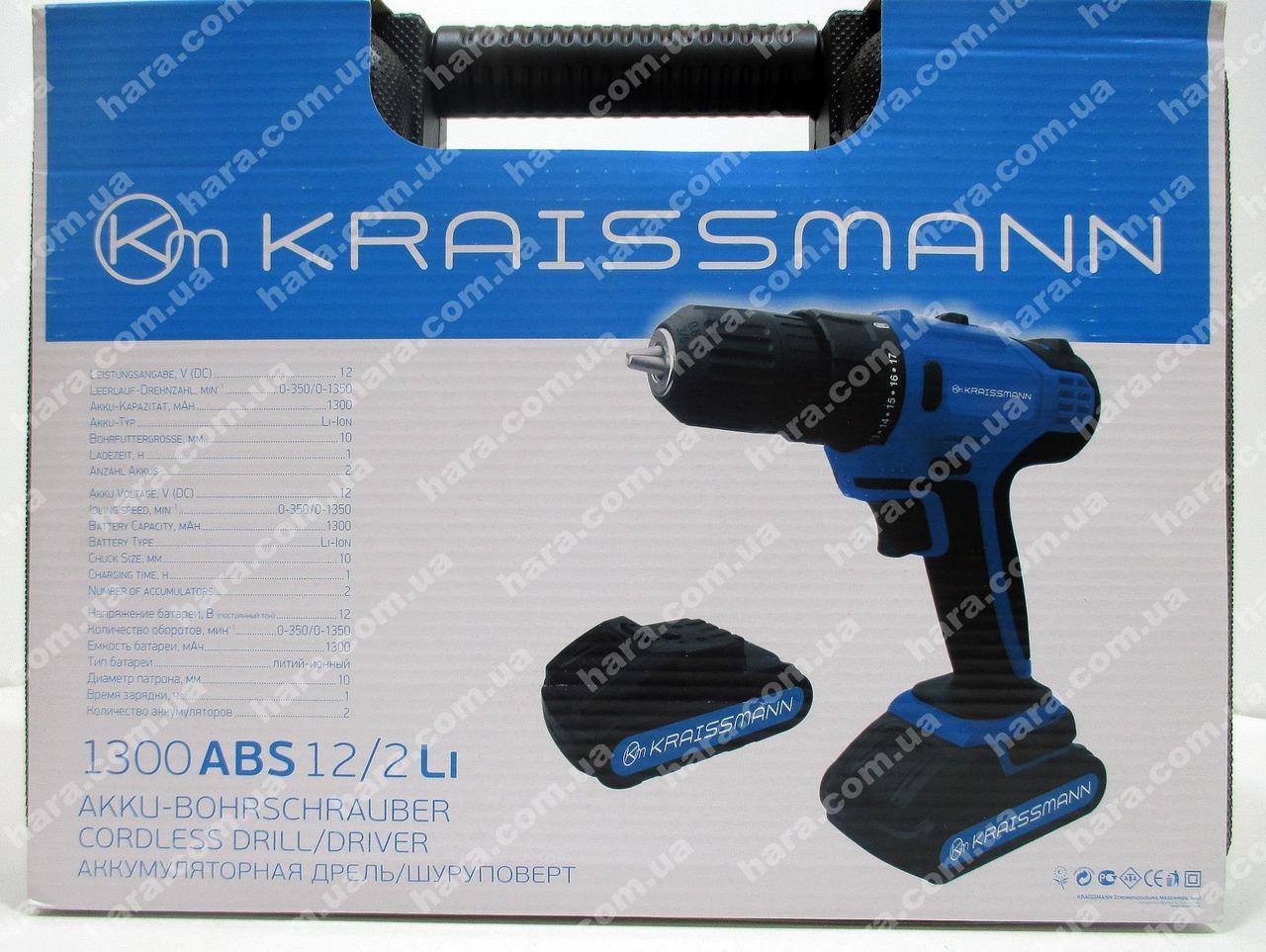 Шуруповерт аккумуляторный Kraissmann 1300ABS12/2Li