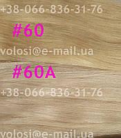 Волосы-тресы на заколках., фото 1