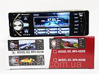 "Автомобильная магнитола MP5-4021 USB ISO с экраном 4.1"" AV-in"