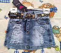 Детская джинсовая юбка Турция 1-5 лет