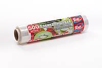 Упаковочная пищевая стрейч пленка для продуктов 500м/29см 7мкм Top Pack®