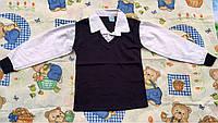 Рубашка-Свитер для мальчиков Турция  5-13 лет