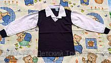Сорочка-Светр для хлопчиків Туреччина 5-13 років