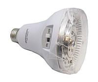 Аварийная лампа Kamisafe KM-5602C на 21 диод, фонарик аккумуляторный