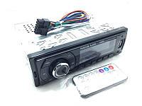 Автомагнитола A623 USB Мр3 с пультом управления и радиатором