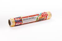Упаковочная пищевая стрейч пленка для продуктов ПВХ 100м/29см 8мкм Top Pack® дышащая Венгрия