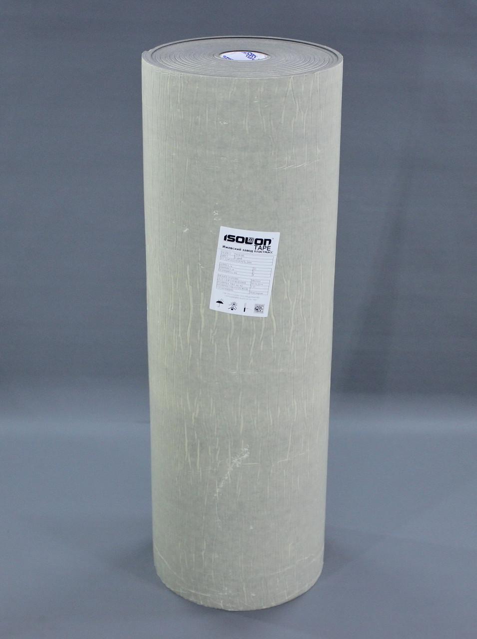 Isolontape 500 3008 самоклейка 8 мм