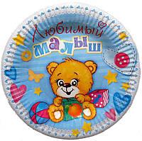 """Тарелка голубая для 1-го  Дня Рождения""""Любимый малыш """""""