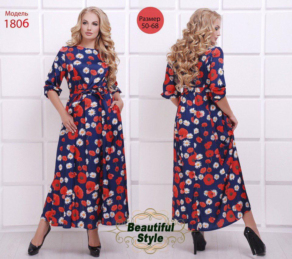 Длинное шёлковое платье с цветочным принтом