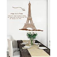 """""""Эйфелева башня"""", 90см. Виниловая 3D наклейка"""