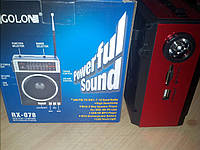 Радиоприемник колонка MP3 Golon RX-077, музыкальная портативная колонка