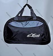 """Спортивная сумка (54x35 см) """"Valet"""" купить оптом со склада на 7 км LG-1584"""