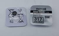 Батарейка часовая Maxell SR516SW (317)