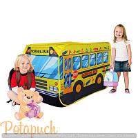 Детская игровая палатка Автобус M 3319