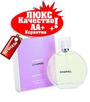 Chanel Chance Fraiche  Люкс качество АА+++  шанель шанс фреш