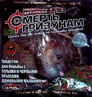 Смерть грызунам зерно микс (красное+зеленое) от крыс и мышей 300 г оригинал