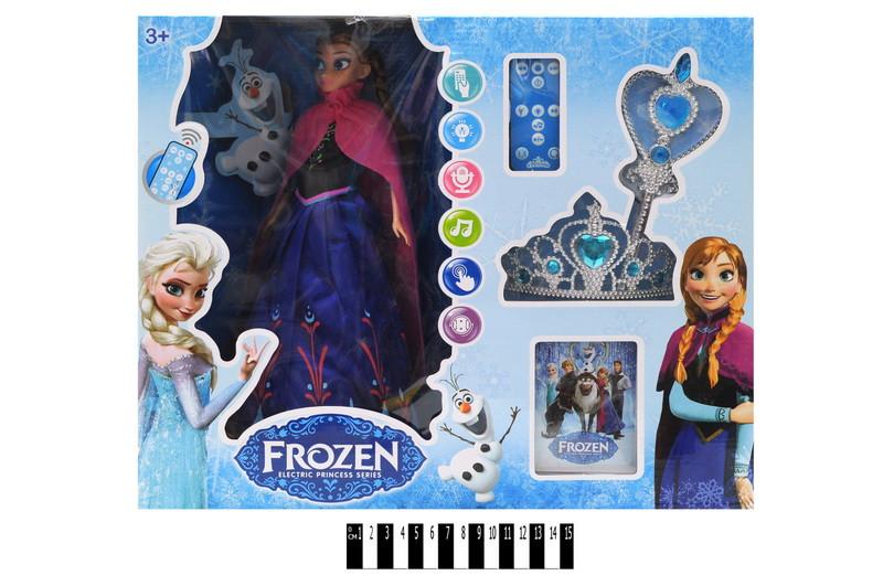 Кукла на радиоуправлении Frozen BX002