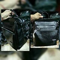 Школьный рюкзак  Филип Плейн РР В20857