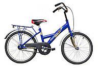 """Велосипед детский 20"""" JUNIOR, модель 57"""