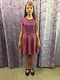 Детское платье с коротким рукавом 122,134,140 см, фото 2