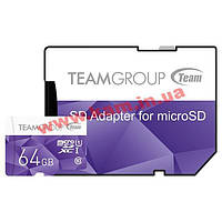 Карта памяти Team Class 10 UHS| 64GB microSDXC + SD adapter Color (TCUSDX64GUHS41)