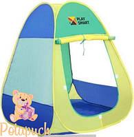 Детский игровой домик палатка Play smart  906S