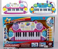 Электронное пианино 7234 Play Smart