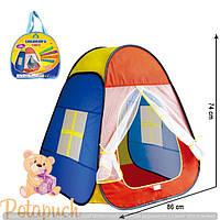 Детский игровой домик палатка 904s