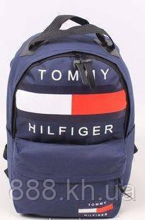 Городской рюкзак TOMMY HILFIGER синий, модный рюкзак, стильный рюкзак, рюкзак киев не оригинал