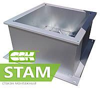 Стакан монтажный STAM