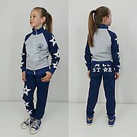 Стильный спортивный костюм ALL STAR джинс от 104 до 152 см. рост